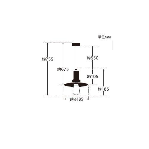 ネジリコードアルミP1・CP型BR | 後藤照明