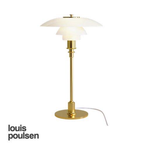 PH3/2 テーブルランプ(真鍮メタライズド)|ルイスポールセン