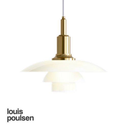 PH3/2ペンダント|真鍮メタライズド|ルイスポールセン|照明いメージ