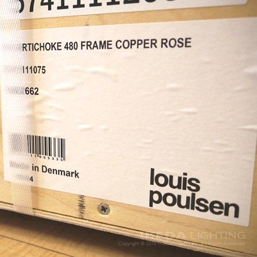PH アーティチョーク 480(銅/ローズ)   ルイスポールセン 【正規品】【完売致しました】