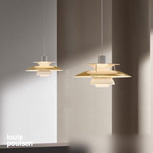 PH5 真鍮 | ルイスポールセン 【正規品】
