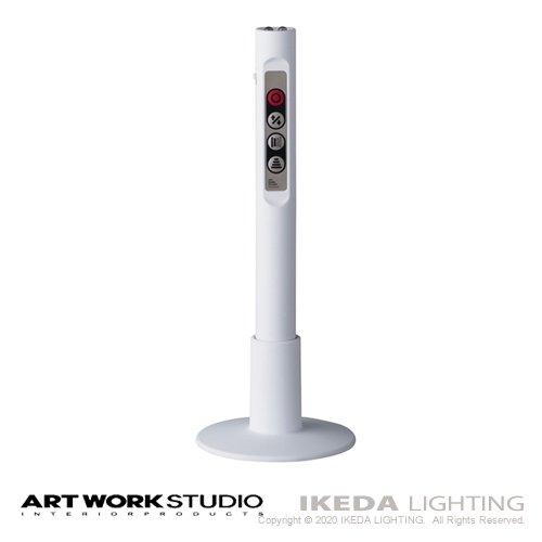 ファクトリークリップ ライト(S)ブラック | アートワークスタジオ  -- メーカー在庫がなくなり次第販売終了予定 --