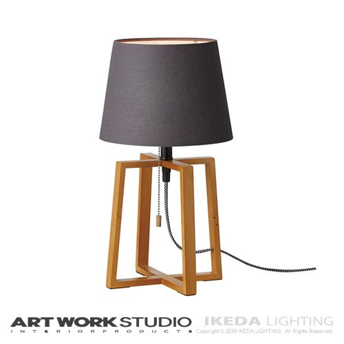 エスプレッソテーブルランプ(グレー) 【ARTWORKSTUDIO アートワーク ...