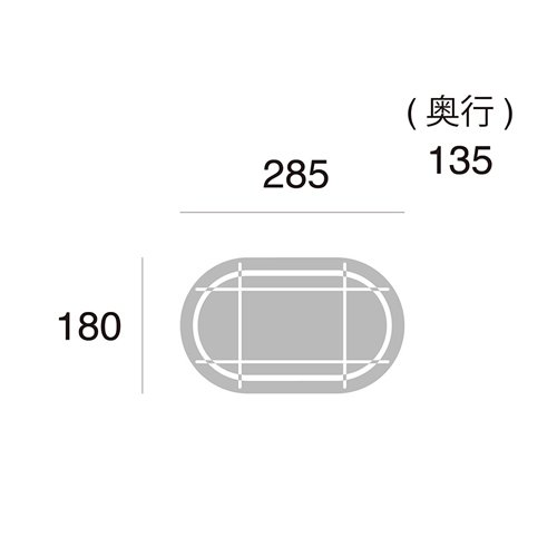 ネイビーベース オーバルウォールランプ シルバー(コードなし / 屋外・屋内兼用) | アートワークスタジオ