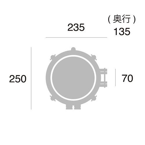 ネイビーベース ドームウォールランプ(コードなし / 屋内屋外兼用)| アートワークスタジオ