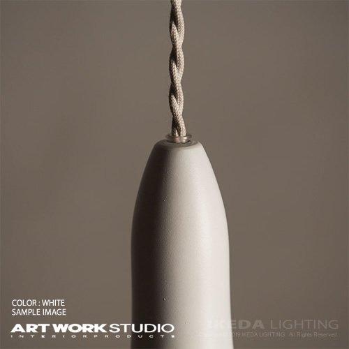 シンバルペンダント ライトブルー | アートワークスタジオ