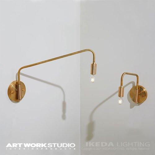 バルセロナウォールランプ(S) | アートワークスタジオ