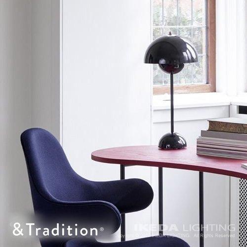 フラワーポット テーブルランプ(ブラックブルー)   &TRADITION アンドトラディション