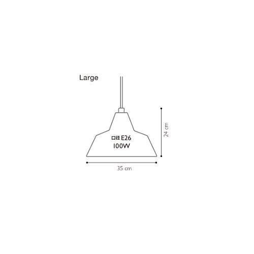 ワークショップランプ ラージ(アルミニウム)   MADE BY HAND メイドバイハンド