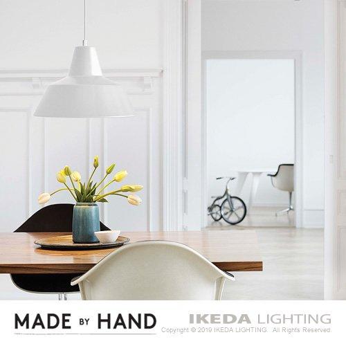 ワークショップランプ ミディアム(ホワイト) | MADE BY HAND メイドバイハンド