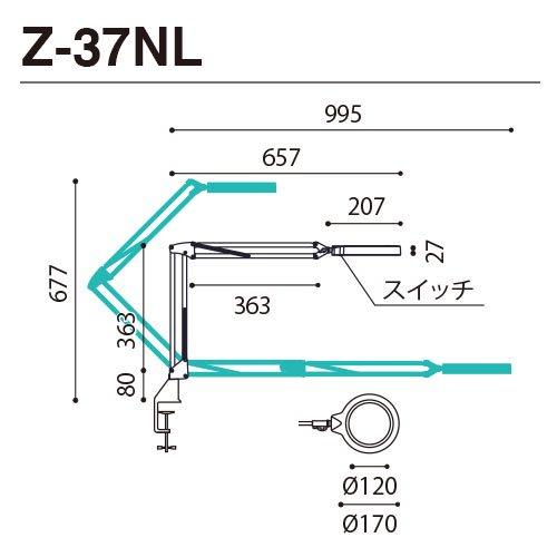 Z-37NL SL(シルバー) | 山田照明