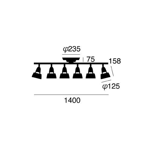 ハーモニー6リモートシーリングランプ (BK ブラック) | アートワークスタジオ