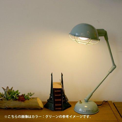 ブロンクス デスクランプ (GD ゴールド) | アートワークスタジオ  【完売 生産終了】