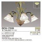 DCH-17035
