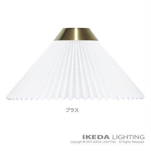 LE KLINT Shades シェード 12-21cm (フレーム付き)
