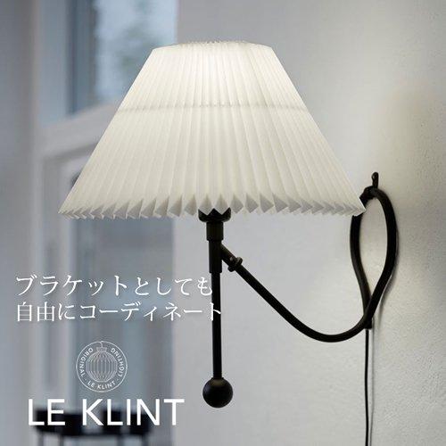 テーブルランプ 306 ブラック   LE KLINT レクリント