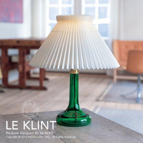 テーブルランプ 343 グリーン   LE KLINT レクリント