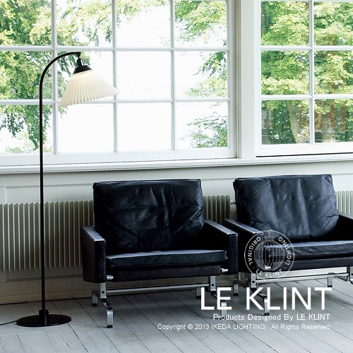 フロアランプ 368 ブラック | LE KLINT レクリント