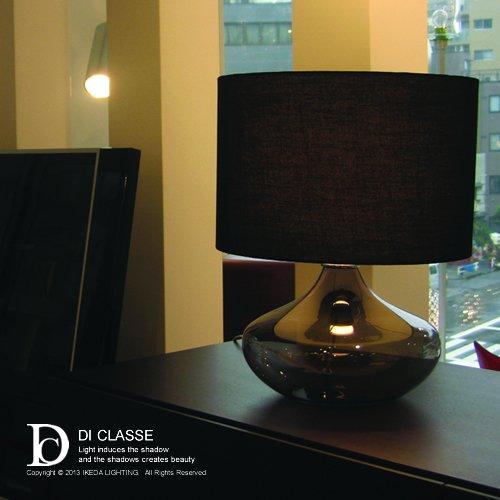 Acqua table lamp アクア (BK ブラックスモーク)
