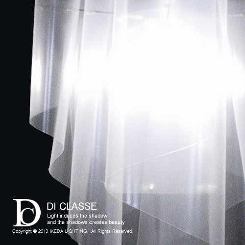 アウロ フロアランプ(ICE アイス)  |   ディクラッセ