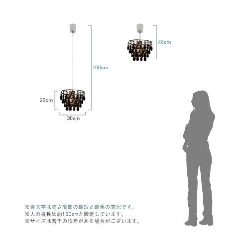 ガーラ ペンダントランプ Gala (CL クリア)  |  ディクラッセ