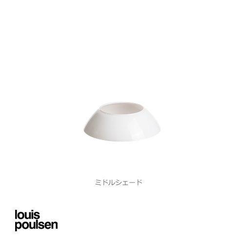 PH5 コンテンポラリー (アーミーグリーン /ダークグレーリフレクター)| ルイスポールセン 【正規品】  【完売 生産終了】