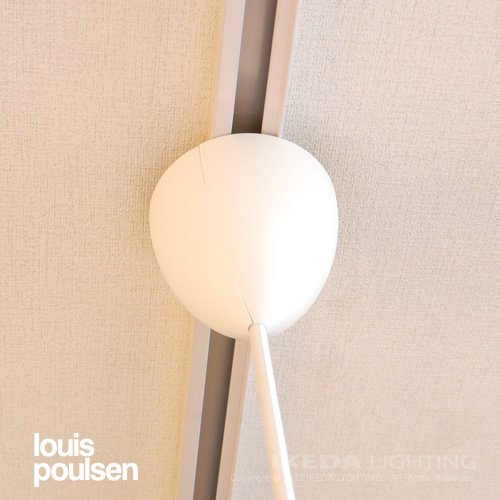 PH5 モダン・ホワイト | ルイスポールセン 【正規品】