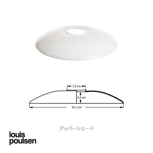 PH5 コンテンポラリー (ローズ/ グリーンリフレクター) ルイスポールセン 【正規品】  -- メーカー在庫が無くなり次第終了 --