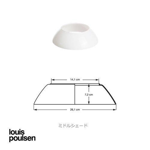 PH5 コンテンポラリー (ローズ/ グリーンリフレクター) ルイスポールセン 【正規品】  【完売 生産終了】