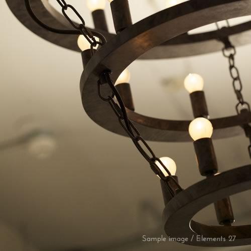 エレメンツ9|ペンダント|アートワークスタジオ|AW-0380|照明のイメージ画像