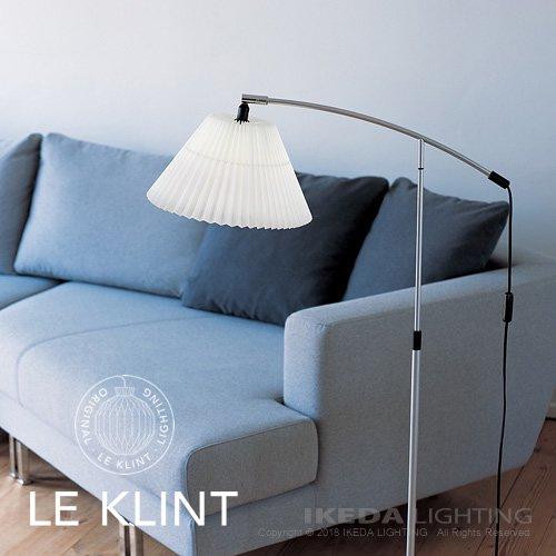 フロアランプ 370 | LE KLINT レクリント