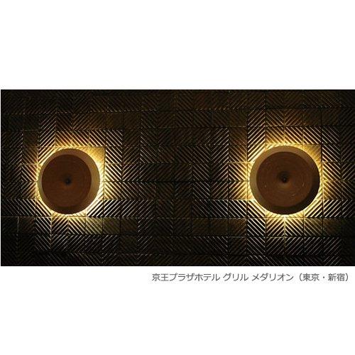 BL-W019 ウォール ランプ | Bunaco ブナコ