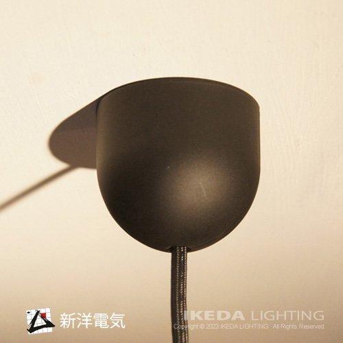 簾 ren ペンダント | 新洋電気