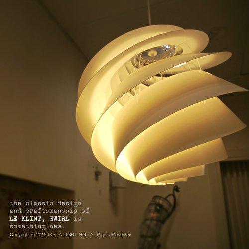 スワール 3 M ホワイト | LE KLINT  レクリント