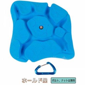 【Boltタイプ】XXL マッドプレート タイル   / XXL Mudplate Tile クライミングホールド