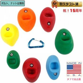 【Boltタイプ】7 ヤニーロ   2フィンガー ポケット /  7 Yaniro 2 Finger Pockets- クライミングホールド