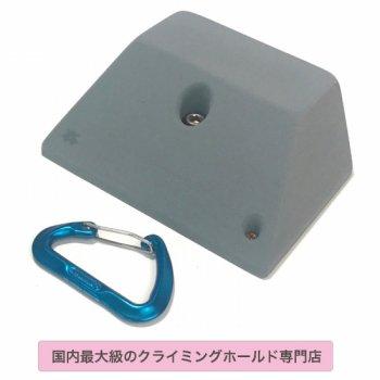 【Boltタイプ】ダブルハンダー (へドロン)  /  Double Hander (Hedron)   クライミングホールド