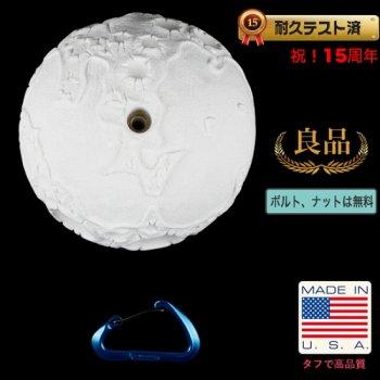 【Boltタイプ】XXL フルムーン     /     XXL Full Moon (Single)    - 満月のクライミングホールド
