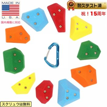 【Screwタイプ】10 アングル スローパー スクリュウオン / 10 Angled Slopers (Screw On)   ボルダリングホールド