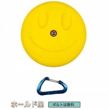 【Boltタイプ】絵文字 スマイルホールド /  Double Hander Emoji Jug   、smile クライミングホールド