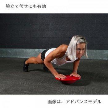 両足用 バランストレイナー(アドバンスモデル)/  体幹、バランス感覚強化、筋トレ器具