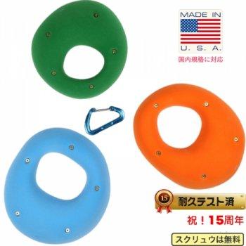 【Screwタイプ】3 Pack XXL  Hueco スローパー /  3 Pack XXL Steep Wall Hueco Slopers (Screw-on) クライミングホールド