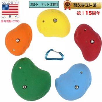 【Boltタイプ】5 XL ゴルフ スローパー (Steep Wall)  / 5 XL Golfus Slopers (Steep Wall)   回転防止付きクライミングホールド