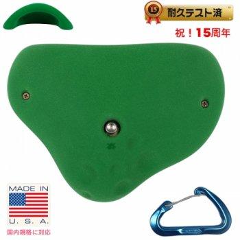 【Boltタイプ】XXL ダブルインカット ダブルハンダー  ゴルフ Roof Jug /  クライミングホールド