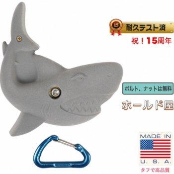<img class='new_mark_img1' src='https://img.shop-pro.jp/img/new/icons24.gif' style='border:none;display:inline;margin:0px;padding:0px;width:auto;' />【Boltタイプ】XL シャーク / XL Shark  - 鮫 クライミングホールド