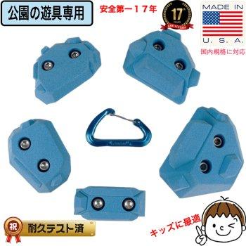 【2つ穴 Boltタイプ】2つ穴  クライミングホールド  へドロン  ( 5 pack )/回転防止タイプ