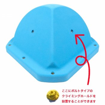 【Screwタイプ】Screw-on スローパー  ボリューム ( 6