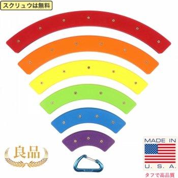 【Screwタイプ】6 パック レインボウ レール (Screw-On)  / トレーニングにも使えるクライミングホールド  6 Pack of Rainbow Rails (Screw-On)
