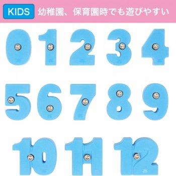 【Bolタイプ】数字ナンバー 0 - 12   /  Full Set of Boulder Problem Numbers (0-12)  ナンバー クライミングホールド