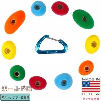 【Boltタイプ】10 スーパースモール コブル フィート /   10 Super Small Cobble Feet - クライミングホールド